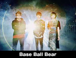 Base Ball Bear